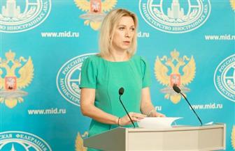 الخارجية الروسية: الاتحاد الأوروبي يواصل السياسة غير الشرعية بفرض العقوبات أحادية الجانب