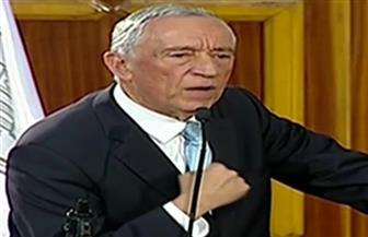 الرئيس البرتغالي: مصر مهد الحضارات.. والتاريخ الإنسانى بدأ منها