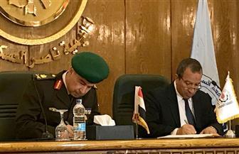 جامعة السويس توقع بروتوكول تعاون مع أكاديمية ناصر العسكرية   صور