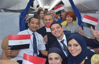 """بعد توقف عامين.. رحلة """"مصر للطيران"""" تصل من موسكو"""