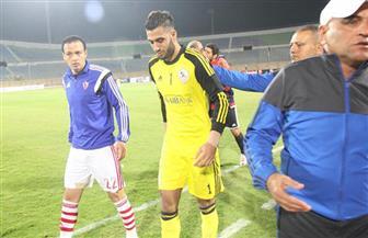 إصابة الشناوي بالرباط الصليبي واحتمال غيابه عن كأس العالم