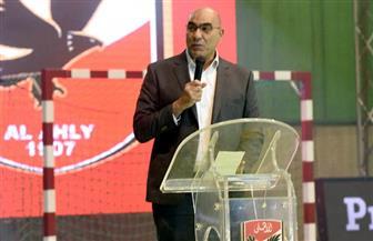 هشام نصر: كل التوفيق للفرق المصرية ببطولة إفريقيا لليد