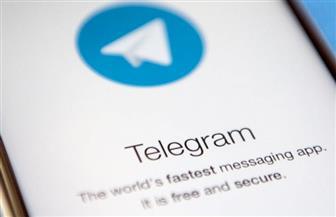 تنديد أوروبي بتعطيل روسيا خدمة تليجرام للرسائل