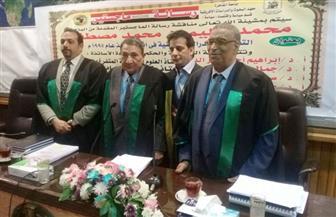 نظام الحكم بإثيوبيا في رسالة ماجيستير بجامعة القاهرة