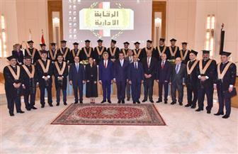 الرقابة الإدارية تعلن تشكيل مجلس إدارة الأكاديمية الوطنية لمكافحة الفساد