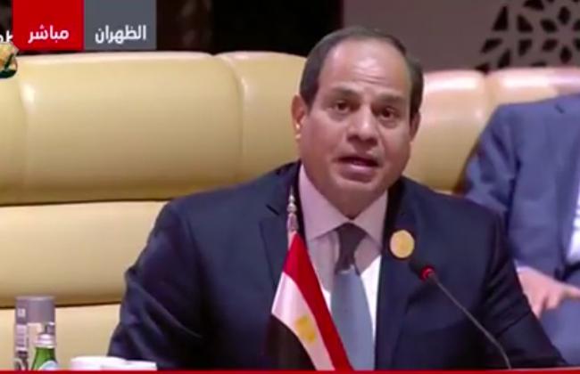 نص كلمة الرئيس السيسى في القمة العربية في الظهران 19_2018-636594012762487415-248