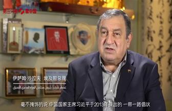 عصام شرف: قناة السويس محور رئيسي في طريق الحرير.. ومصر لعبت دورا سيعود بالنفع على البشرية | فيديو