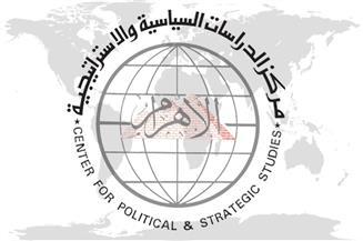 """حلقة نقاشية حول """"العدوان القطري على الجزر البحرينية"""" بمركز الأهرام للدراسات السياسية والإستراتيجية.. الثلاثاء"""