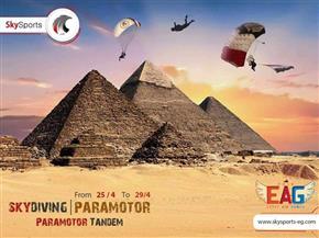 بمشاركة 60 طيارا.. مصر تنظم مهرجان الشباب الدولي للرياضات الجوية