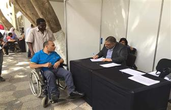 """""""نقدر"""" أكبر ملتقى لتوظيف ذوي الإعاقة يوفر 2000 فرصة عمل بمشاركة 3000 شخص و40 شركة   صور"""