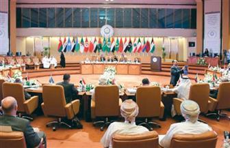 """الصحف السعودية: """"قمة الظهران"""" عين على سوريا وأخرى على فلسطين"""