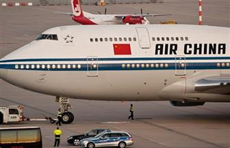 قلم حبر يغير وجهة رحلة طيران صينية
