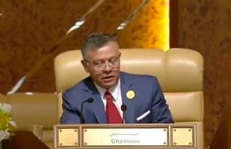 انطلاق القمة العربية التاسعة والعشرين فى مدينة الظهران