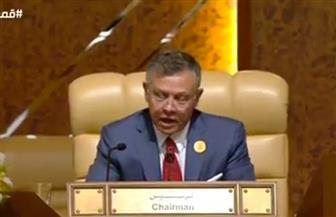 ملك الأردن يسلم السعودية رئاسة القمة العربية التاسعة والعشرين