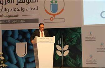 700 خبير من 30 دولة يشاركون في المؤتمر العربي الثالث للغذاء والدواء بشرم الشيخ | صور