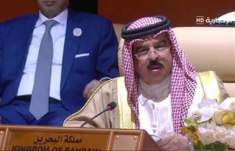 ملك البحرين: نرفض أى تدخلات خارجية تمس الأمن القومى العربى