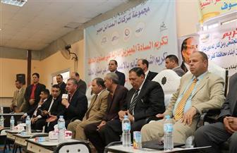 محافظ كفرالشيخ يشهد احتفال شباب سيدي سالم بفوز الرئيس السيسى بفترة رئاسية ثانية | صور