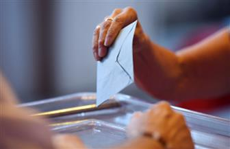 """الناخبون فى سويسرا يذهبون إلى مراكز الاقتراع من أجل """"استفتاء القمار"""""""