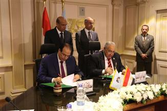 بروتوكول تعاون بين العربية للتصنيع ومحافظة الدقهلية لتبادل الخبرات
