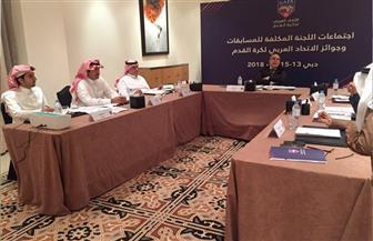 قرعة دوري أبطال العرب 23 أبريل بالرياض