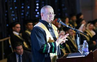"""""""الأكاديمية العربية"""" تفوز بجائزة التميز العالمي للبرمجيات وتقنية المعلومات"""