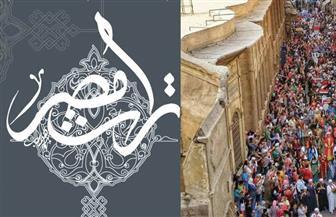 """""""بوابة الأهرام"""" تنشر النسخة الرقمية لخطة احتفالات مصر بيوم التراث العالمي"""