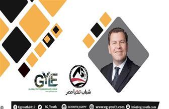 رئيس منتدى شباب العالم في القاهرة نهاية الأسبوع الجاري
