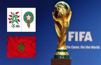 سفارة المغرب بالقاهرة تكشف تفاصيل ملف المملكة لاستضافة مونديال 2026.. وتثمن مساندة الأشقاء العرب