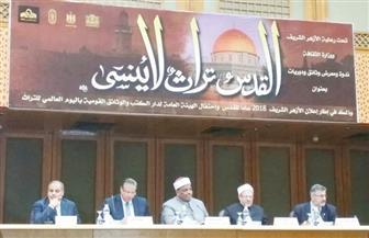 وكيل الأزهر: القدس قضية العرب والمسلمين وأحرار العالم وليست محلا للتفاوض