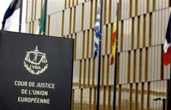 العدل الأوروبية: ليس لدينا اختصاص بشأن نزاع حول الحدود البحرية بين سلوفينيا وكرواتيا