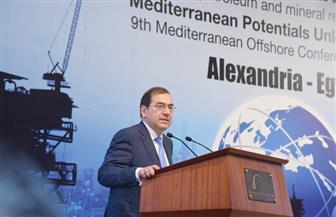 طارق الملا: مصر تجني الآن ثمار الإصلاحات الاقتصادية في قطاع البترول| صور