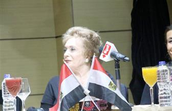 جيهان السادات: حرب مصر الحالية ضد الإرهاب امتداد لأكتوبر 73  | صور