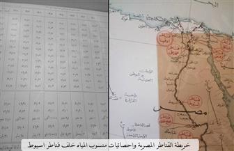ننشر خريطة نادرة لقناطر مصر.. كيف تم جلب أحجار العيساوية لتشييد قناطر أسيوط القديمة؟ | صور