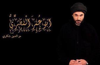 """أحمد عز يسافر منتحلا شخصية ابن خالته في الحلقة الثامنة من """"أبو عمر المصري"""""""