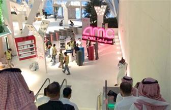 السعودية تفتتح أول دار عرض سينمائي منذ 35 عاما