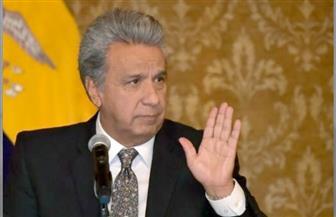 مجلس الانتخابات في الإكوادور يلغي 4 منظمات سياسية