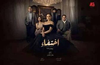 """محمد ممدوح يتجسس على نيللي كريم والظهور الأول لبسمة في الحلقة 9 من """"اختفاء"""""""