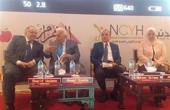 مستشار وزير الصحة خلال مؤتمر الأهرام : الشباب أحد أهم ركائز الأمن القومي ونسعى للتصدي للمخاطر التي تهدد صحتهم
