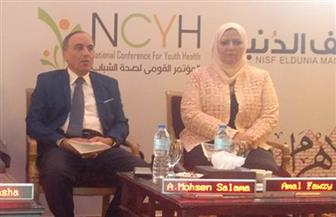 أمل فوزي: مؤتمر الأهرام لصحة الشباب هدفه تسليط الضوء على هذه الفئة والتوعية بأهم الأمراض التي تهددها