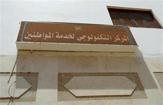 عبدالمنعم: تطوير 14 مركزا تكنولوجيا بنطاق محافظة سوهاج  صور