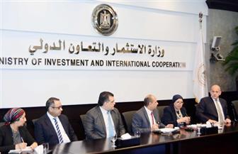 هيئة الاستثمار:افتتاح مركزين جديدين لخدمات المستثمرين بمحافظتي المنيا والسويس خلال 3 أسابيع