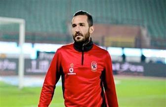 علي معلول يصل القاهرة اليوم وينضم لتدريبات الأهلي الأربعاء
