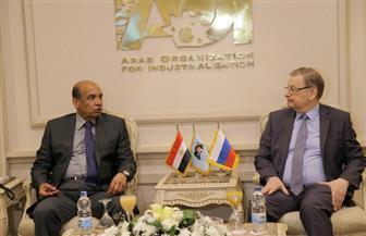 رئيس الهيئة العربية للتصنيع يبحث مع السفير الروسي فتح آفاق جديدة للتعاون المُشترك