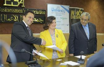 """شنايدر إلكتريك مصر وجماعة المهندسين الاستشاريين توقعان اتفاقية تعاون لدعم مبادرة """"من الجامعة إلى العمل"""""""