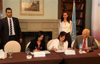 """""""قومي المرأة"""" يوقع بروتوكول تعاون مع الأمم المتحدة لتنفيذ عدد من المشروعات"""