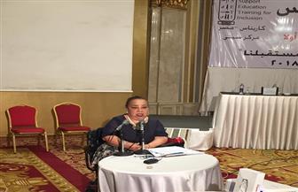 هبة هجرس: قانون حقوق الأشخاص ذوي الإعاقة سلاح وحق لهم