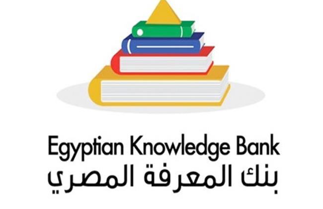 0540321ec المشاهير | الجامعة العربية تستضيف الدورة 47 لمجلس وزراء الإعلام ...