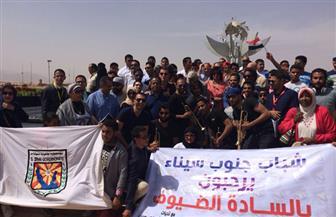 وزيرة الثقافة تتقدم مسيرة السلام في شرم الشيخ | صور