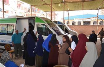 قافلة طبية من الداخلية تكشف على 286 مريضا بقرية الفقهاء البحرية بكفرالشيخ
