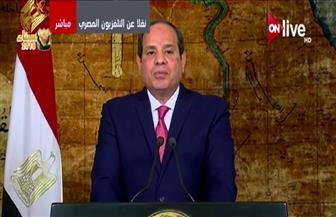 الرئيس السيسي: رهاني على المصريين لم يخذلني يوما